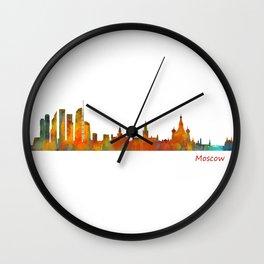 Moscow City Skyline art HQ v1 Wall Clock
