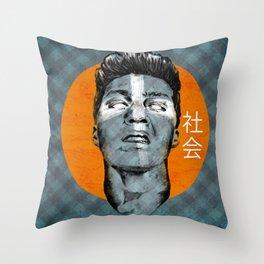 GRITTY SMILE Throw Pillow