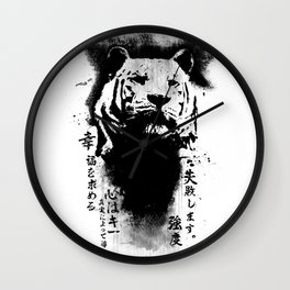 Strength and Honour  Wall Clock