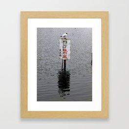 bird on japanese signal Framed Art Print