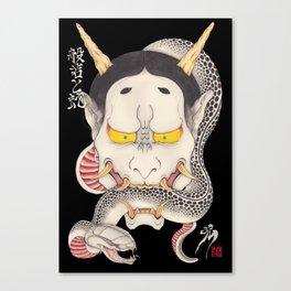 hannya and snake Canvas Print
