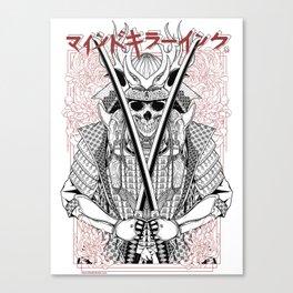 MKI Samurai ( WHITE ) Canvas Print