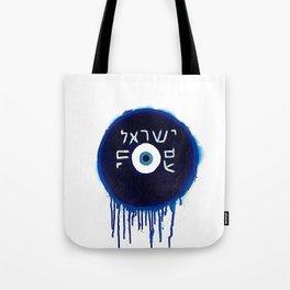 Nazar Ayin (We Lived, B****) Tote Bag