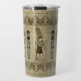 Egyptian Amun Ra - Amun Re Ornament Travel Mug