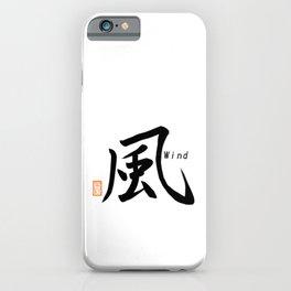 風 -Wind- iPhone Case