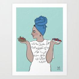 Girl With Berries Art Print