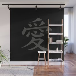 The word LOVE in Japanese Kanji Script - LOVE in an Asian / Oriental style  - Charcoal Gray on Black Wall Mural