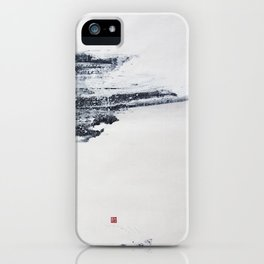 the echoes of who you used to be iPhone Case