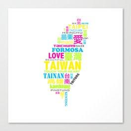 Taiwan Canvas Print