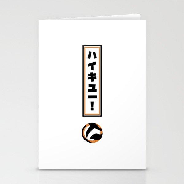 Haikyuu!! Exclamation Point (White) Stationery Cards
