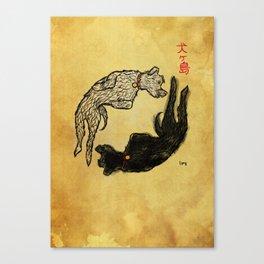 Isla de perros Canvas Print