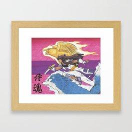 Nakururu Framed Art Print