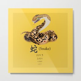 Snake - Chinese Zodiac sign Metal Print
