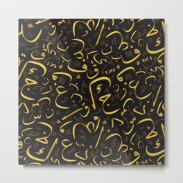 Golden Arabic Letters Metal Print