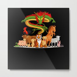 Year of the ox happy chinese new year 2021 chinese Metal Print