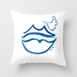 Love Dove Signature Kiss 2 Throw Pillow