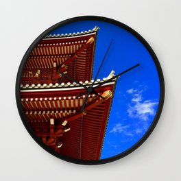 silence between the sky Wall Clock