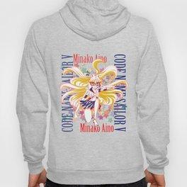 Sailor V Hoody