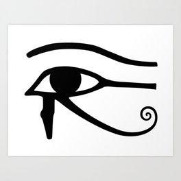 Third Eye of Horus Art Print