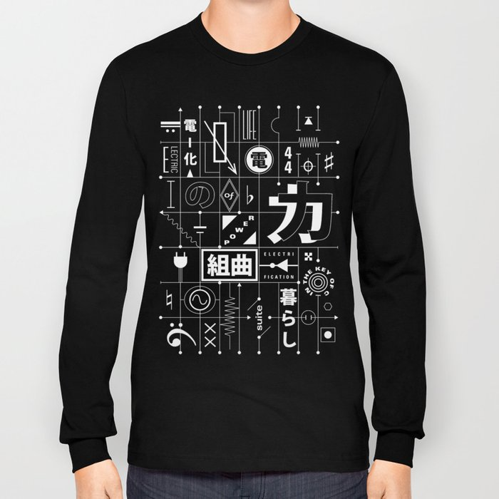Electric Power Suite In The Key of C Long Sleeve T-shirt