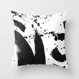 Feelings #1 Throw Pillow