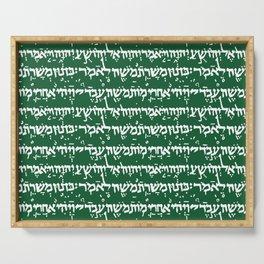Hebrew on Crusoe Green Serving Tray