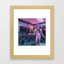 Vans Aesthetic vaporwave Framed Art Print