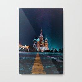 Cultural Landmark (Color) Metal Print