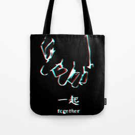 Togother Forever #CoupleInLove Tote Bag