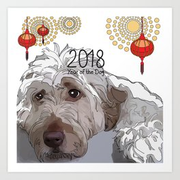 Year of the Dog - Fluffy Art Print