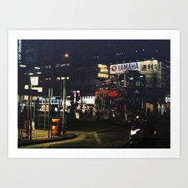 Hong Kong Comes to Life Art Print