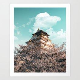 Osaka Castle, Japan Art Print
