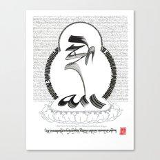 Dolma Jikyobma - Tara Savior from Fear Canvas Print