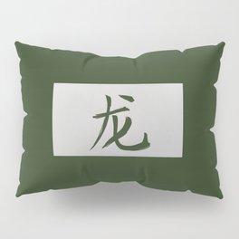 Chinese zodiac sign Dragon green Pillow Sham