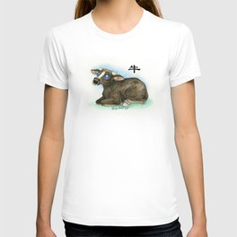 Chinese Zodiac Year of the Ox T-shirt