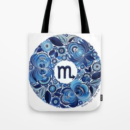 Scorpio in Petrykivka Style (with artist's signature/date) Tote Bag