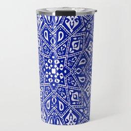 Amirah Blue Travel Mug