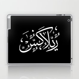 Relax | Arabic Black Laptop & iPad Skin