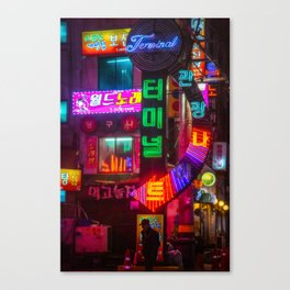 Older Neon Lights Canvas Print