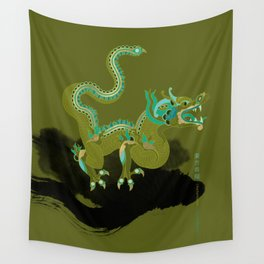 Azure Dragon of the East Wall Tapestry