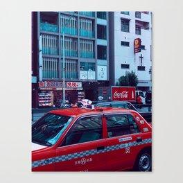 Red Shinjuku Canvas Print