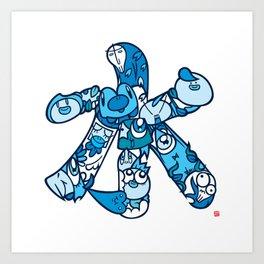 水 - WATER Art Print