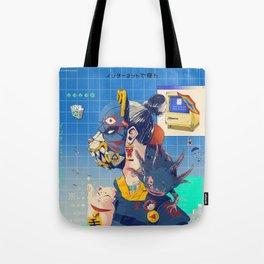 Internet Procrastination Tote Bag