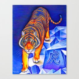 Chinese Zodiac Year of the Tiger Canvas Print