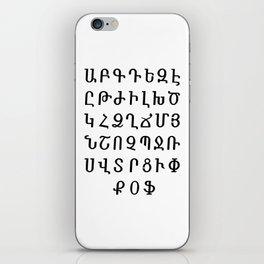 ARMENIAN ALPHABET - Black and White iPhone Skin
