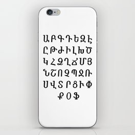 ARMENIAN ALPHABET - Black and White iPhone Skin
