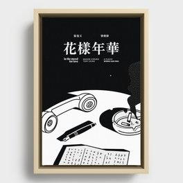 IN THE MOOD FOR LOVE Framed Canvas
