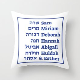 Jewish Female Prophets in the Hebrew Scriptures Throw Pillow