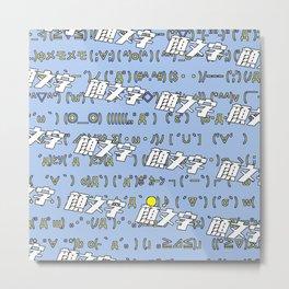 KAOMOJI / Japanese Emoticons Metal Print