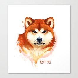 Akita Stylistic Portrait Canvas Print